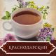 Солохаульский чай