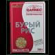 Рис нешлифованный Бурый без глютена 0,5 кг