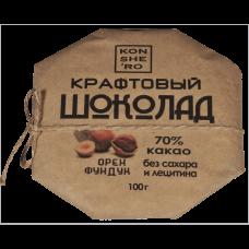 Крафтовый шоколад с орехом фундуком 0,1 кг