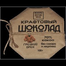 Крафтовый шоколад с грецким орехом 0,1 кг