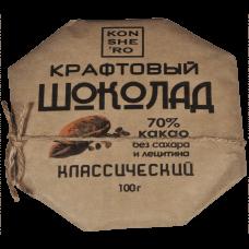 Крафтовый шоколад классический 0,1 кг