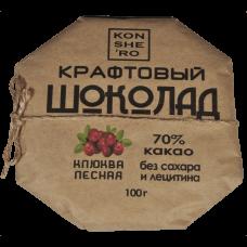 Крафтовый шоколад с клюквой лесной 0,1 кг