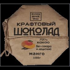 Крафтовый шоколад с манго 0,1 кг
