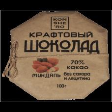 Крафтовый шоколад с миндалем 0,1 кг