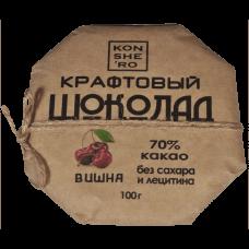 Крафтовый шоколад с вишней 0,1 кг