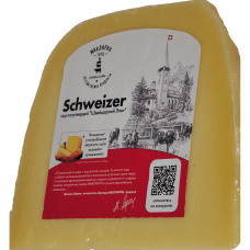"""Сыр натуральный """"Швейцарский элит"""" 0,33 кг"""