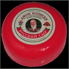 """Сыр от Джона Кописки """"Гауда"""" 0,53 кг"""
