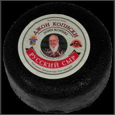"""Сыр от Джона Кописки """"С укропом"""" 0,5 кг"""