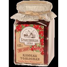 Варенье Столбушинское Томленая Клюква 0,23 л