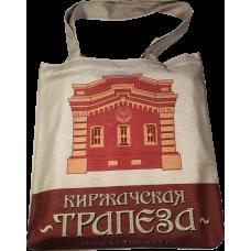 Фирменная сумка-шоппер КТ