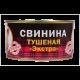 """Свинина тушеная """"Экстра"""" 0,325 кг"""