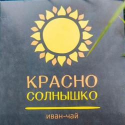 Иван-чай Красно солнышко. г. Ковров